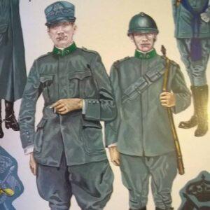 uniforme gr-ver